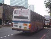 公車巴士-苗栗客運:苗栗客運  852-U7