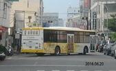 公車巴士-新營客運:新營客運     682-U9