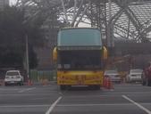 公車巴士-旅遊遊覽車( 紅牌車 ):旅遊遊覽車  071-W2