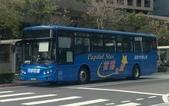 公車巴士-首都客運 & 台北客運:首都客運    KKA-9893