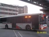 公車巴士-三地企業集團:嘉義客運 892-FT