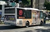 公車巴士-南台灣客運 :南台灣客運 920-V2
