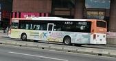 已除役的國道客運.市區公車.公路客運相簿:大有巴士    KKA-3263