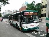 公車巴士-三重客運:三重客運   FAB-205