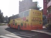 公車巴士-新營客運:新營客運 745-FS