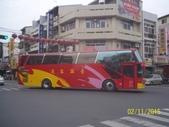 公車巴士-台西客運:台西客運  897-FT