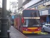 公車巴士-台西客運:台西客運 998-FS