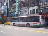 公車巴士-新竹客運:新竹客運 235-U7