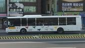 公車巴士-豐原客運:豐原客運    FAE-873