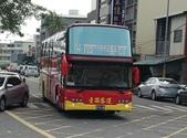 公車巴士-台西客運:台西客運    876-U9
