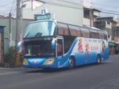 公車巴士-旅遊遊覽車( 紅牌車 ):旅遊遊覽車 179-YY