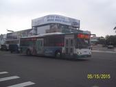 公車巴士-三重客運:三重客運 495-U5