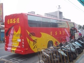 公車巴士-台西客運:台西客運  996-FS