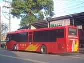 公車巴士-台西客運:台西客運 979-FS
