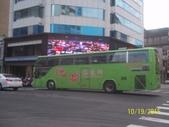 公車巴士-統聯客運集團:統聯客運   575-U6