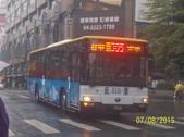 公車巴士-巨業交通:巨業交通  776-U8