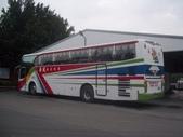 公車巴士-旅遊遊覽車( 紅牌車 ):旅遊遊覽車 516-UU