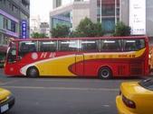公車巴士-日統客運:日統客運 970-FS