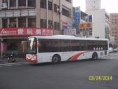 公車巴士-三地企業集團:嘉義客運 890-FT