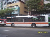 公車巴士-台中客運:台中客運 583-U8