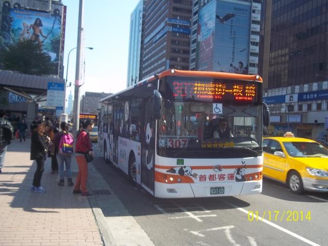 公車巴士-首都客運 & 台北客運:首都客運 031-U5