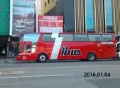 其他公車巴士相簿:中南客運   015-V3