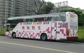 公車巴士-旅遊遊覽車( 紅牌車 ):旅遊遊覽車     113-WW