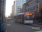 公車巴士-豐原客運:豐原客運   807-U8