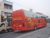 公車巴士-旅遊遊覽車( 紅牌車 ):旅遊遊覽車  540-MM