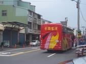 公車巴士-台西客運:台西客運 905-FS
