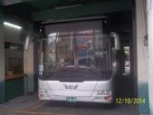 公車巴士-三地企業集團:嘉義客運 135-U9