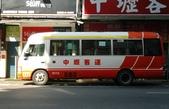 公車巴士-中壢客運:中壢客運    952-FP