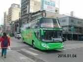公車巴士-統聯客運集團:統聯客運   916-U3