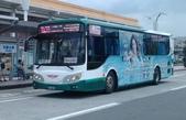 公車巴士-三重客運:三重客運     FAB-532