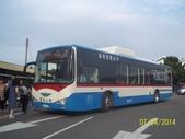 公車巴士-苗栗客運:苗栗客運  EAA-573