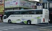 公車巴士-阿羅哈客運:阿羅哈客運    KKA-9061