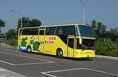 公車巴士-台西客運:台西客運     860-U9