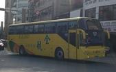 公車巴士-全航客運:全航客運  KKA-5630