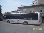 公車巴士-三地企業集團:嘉義客運  133-U9