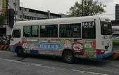 公車巴士-東南客運 & 建明客運:東南客運    KKA-0500
