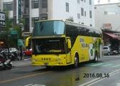 公車巴士-台西客運:台西客運     831-U9