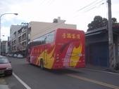 公車巴士-台西客運:台西客運 938-FS