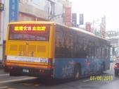 公車巴士-巨業交通:巨業交通  772-U8
