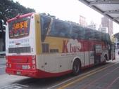 公車巴士-三地企業集團:高雄客運  352-FT