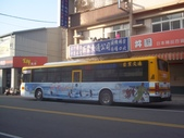 公車巴士-巨業交通:巨業交通  735-FQ