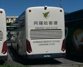 公車巴士-阿羅哈客運:阿羅哈客運    KKA-9060