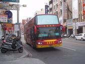公車巴士-台西客運:台西客運 987-FM