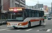公車巴士-台中客運:台中客運     KKA-6157
