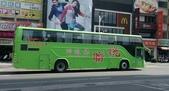 公車巴士-統聯客運集團:統聯客運    KKA-1280