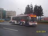 公車巴士-中興巴士企業集團:淡水客運  329-U5